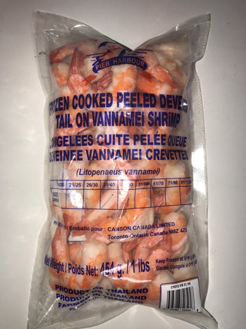 WHITE SHRIMP COOKED PEELED (TAIL-ON) - THAILAND PIER HARBOUR BRAND