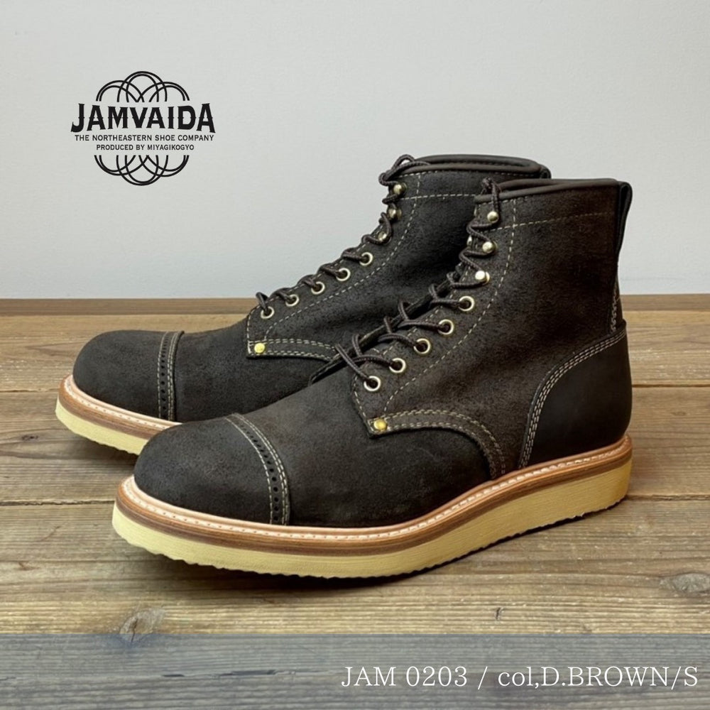 Load image into Gallery viewer, JAMVAIDA (ヤンバイダ) / JAM 0203 / レースアップブーツ / col,DK-BROWN SUEDE / 宮城興業㈱製