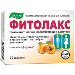 Herbal Supplement with Dill, Apricot, Plantain and Senna Extracts 20tab (Фитолакс)