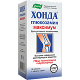 Honda body cream 50g (Хонда глюкозамин максимум)