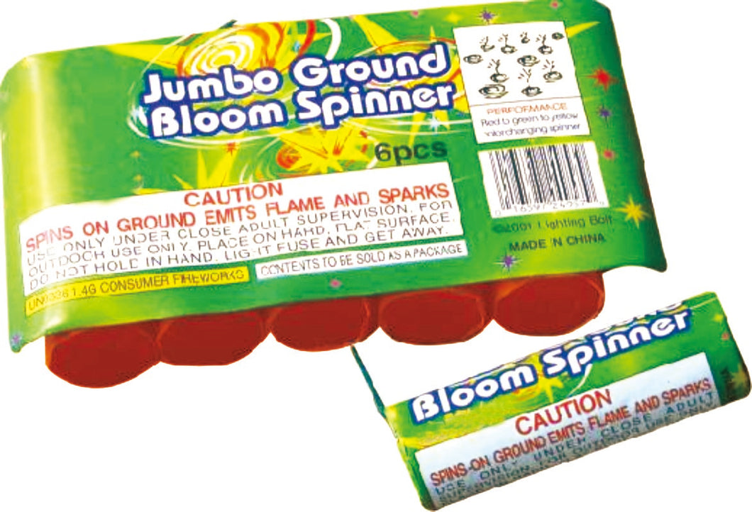 YT2069 GROUND BLOOM FLOWER L