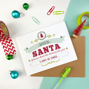 Santa Squeeze Christmas Card