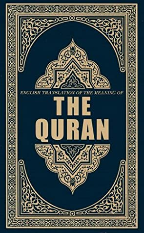 The Quran: English Translation