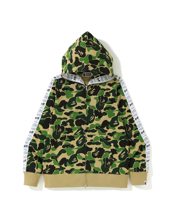abc babsta zip up camo