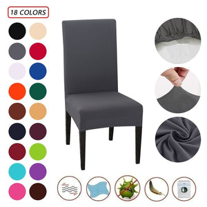 Solid Color Elastic Chair Protection Covers Spandex Stretch Chair Cover Living Room / Banquet / Party Chair Cover