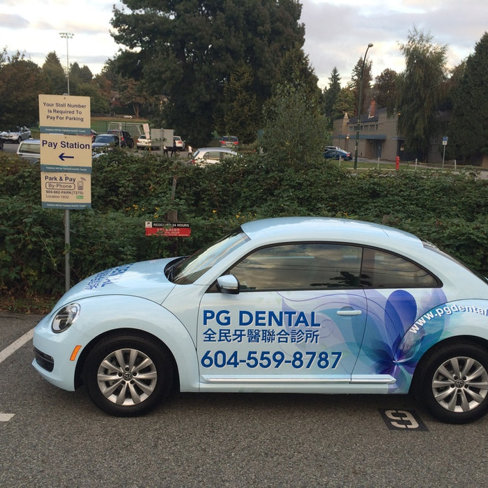 PG Dental Car Wrap