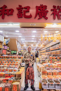 Dry Goods Store Owner, Hong Kong, China, 2018