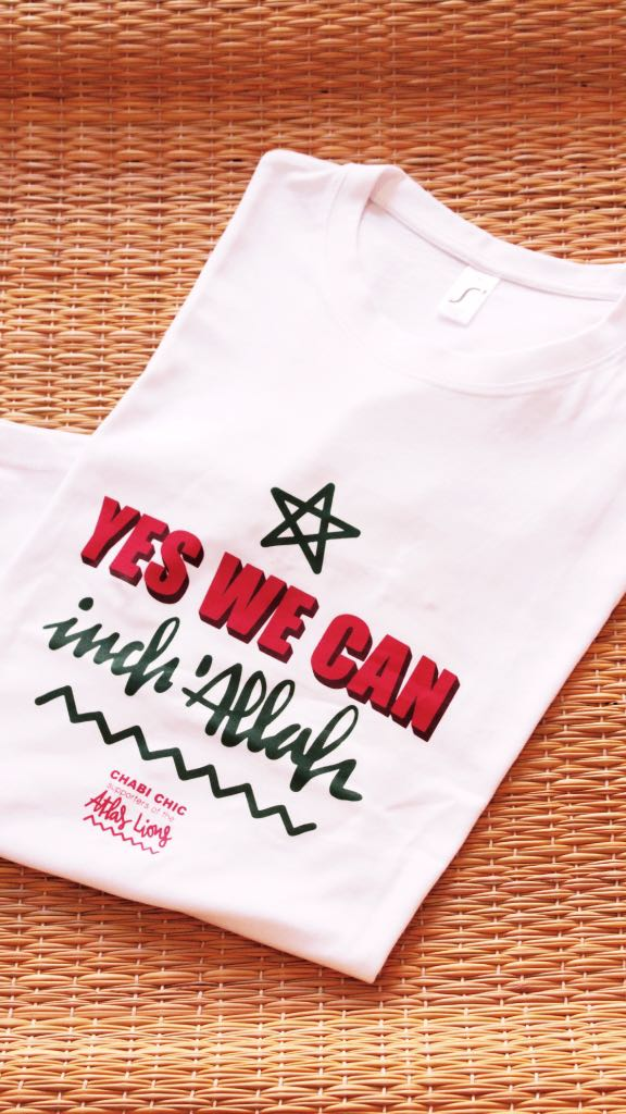 T-SHIRT YES WE CAN INCHALLAH WITH ATLAS LIONS