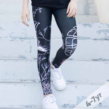 Load image into Gallery viewer, Linea Leggings 4-7yo