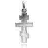 Orthodox Cross Charm