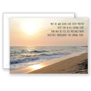 Nantucket Sunset - Personalized Birthday Card