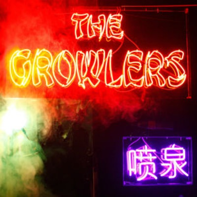 The Growlers - Chinese Fountain album cover