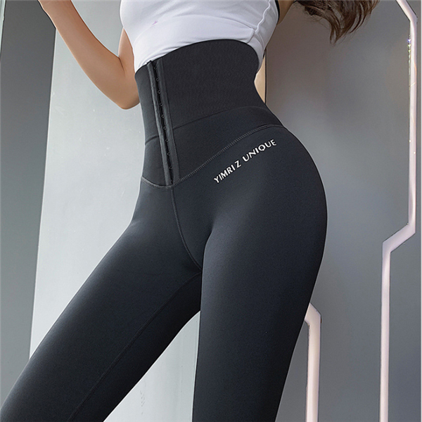 Abdominal high waist yoga pants