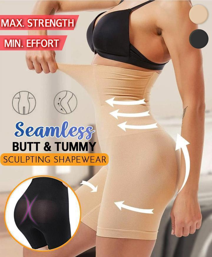 Seamless Butt & Tummy Sculpting Shapewear - Hazelnutway.us
