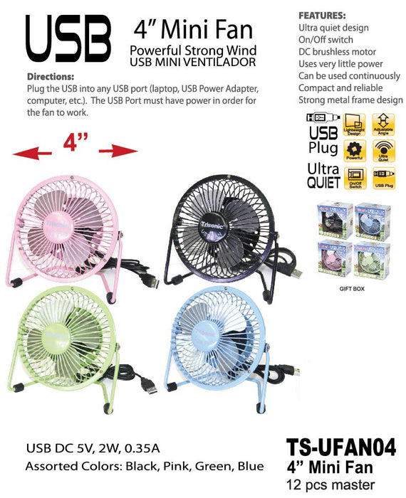 TS-UFAN04 - Mini USB Powered Fan**