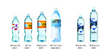 Private Label Promotional PURE Water (Custom Label ) 60 Cases / 24/23.7oz