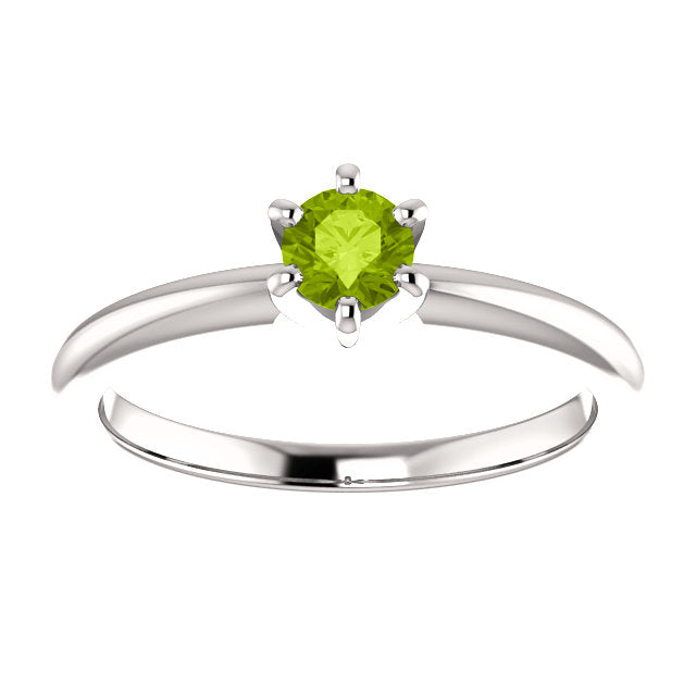 Round Solitaire Engagement Ring