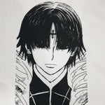 DEPRESSED CHROLLO TEE