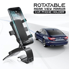 Load image into Gallery viewer, Rotatable Rear-view Mirror Car Phone Holder