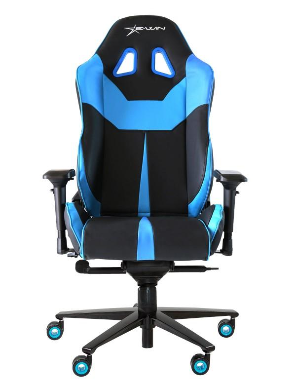 Ewin CPC Blue (CP-BC3C) - Front without cushions