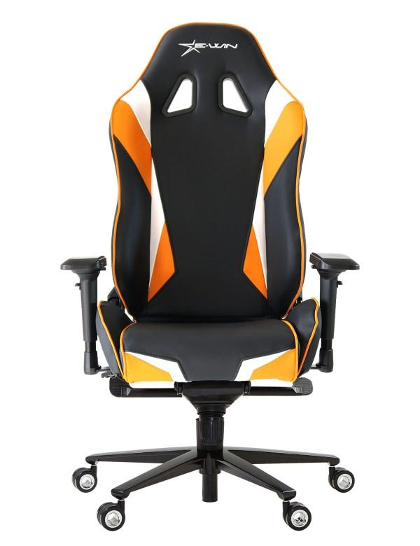 Ewin CPD Orange (CP-BOW3D) - Front without cushions