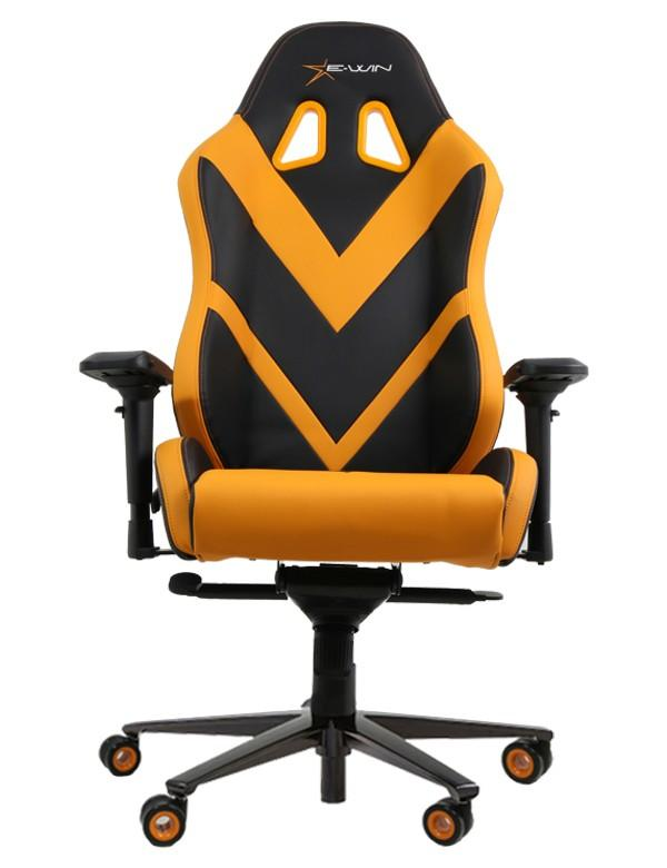 Ewin CPI Orange (CP-BO3I) - Front without cushions