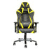 Ewin HRF Yellow (HR-BY3F) - Front