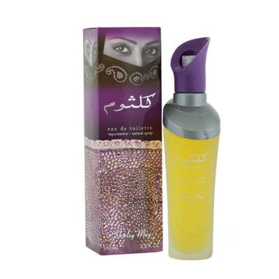 Shirley May Kulsoom Perfume for Women - Paksa Pk