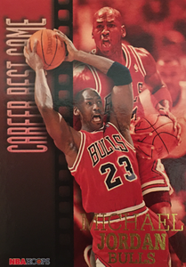 Michael Jordan NBA Hoops career best game