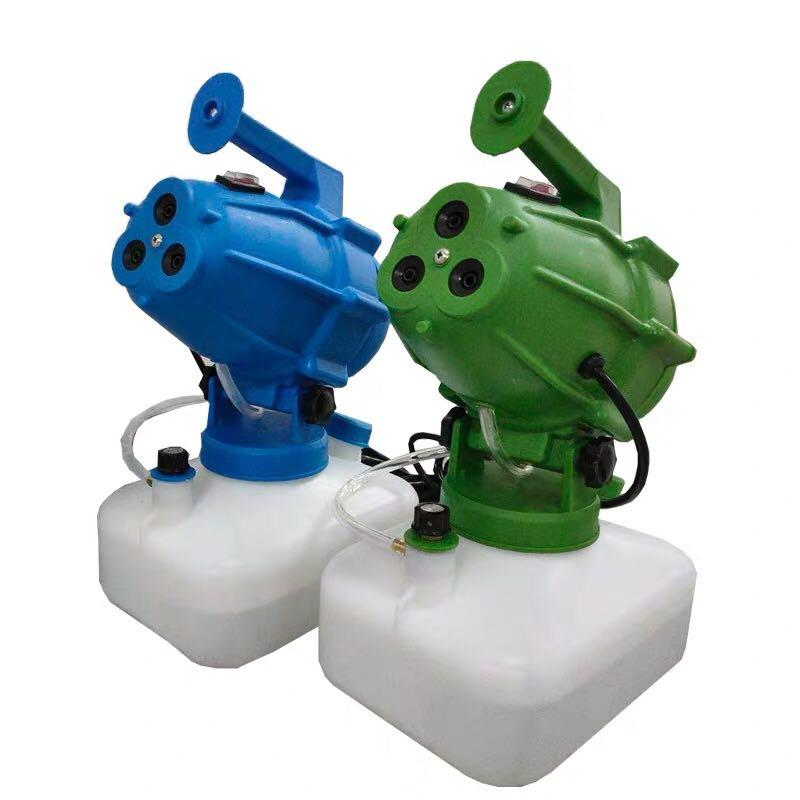 Greenspan Fogger Disinfection Machine