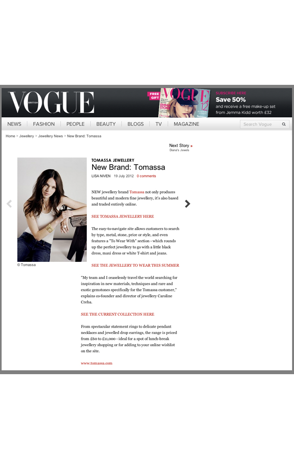 VOGUE.CO.UK: JULY 18 2012