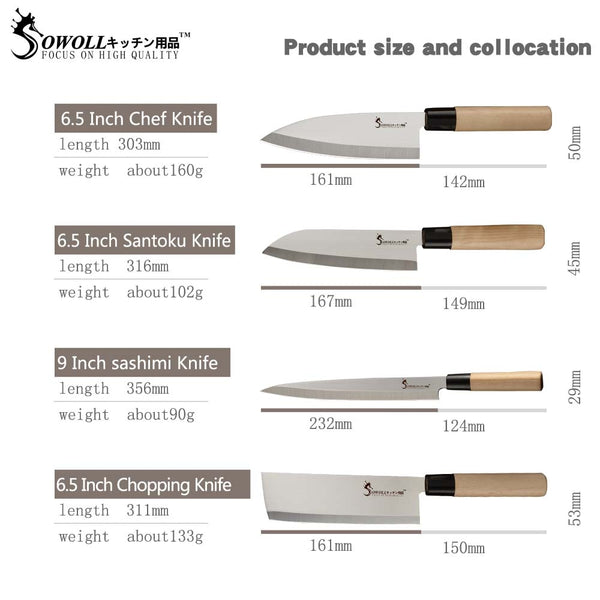 Sowoll Kitchen Sushi Knife Set - Stainless Steel Beginners Set