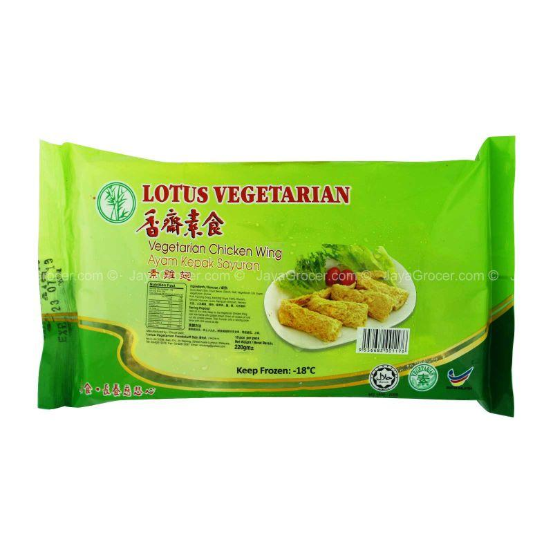 Lotus Vegetarian Chicken Wing 220g