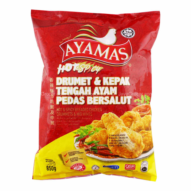 Ayamas Hot & Spicy Breaded Chicken Drummets & Mid Wings 850g