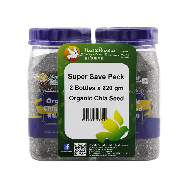 Health Paradise Natural Chia Seeds 220g