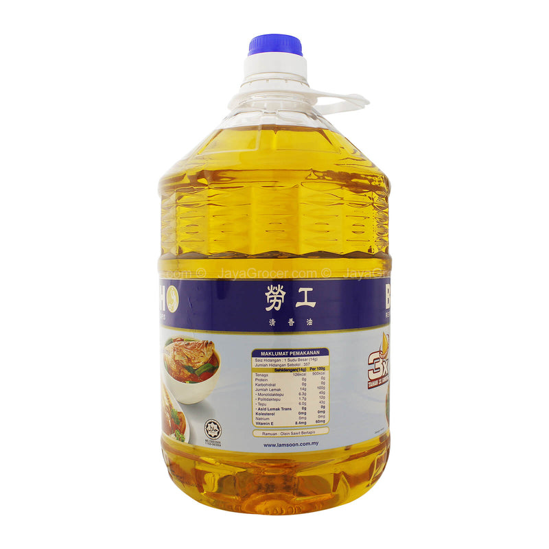 Buruh Refined Cooking Oil 5kg