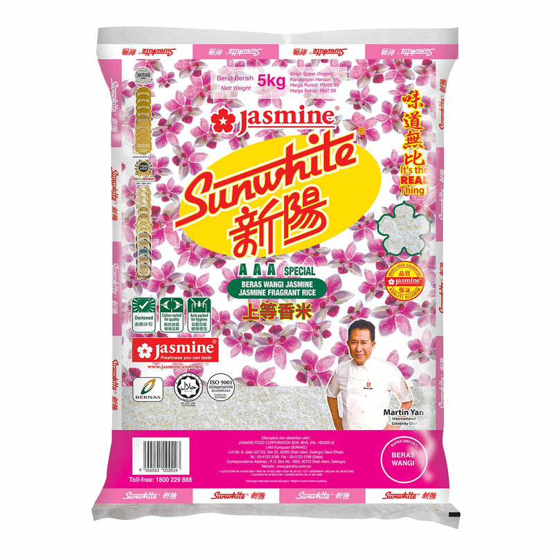 Sunwhite AAA Jasmine Fragrant Rice 5kg
