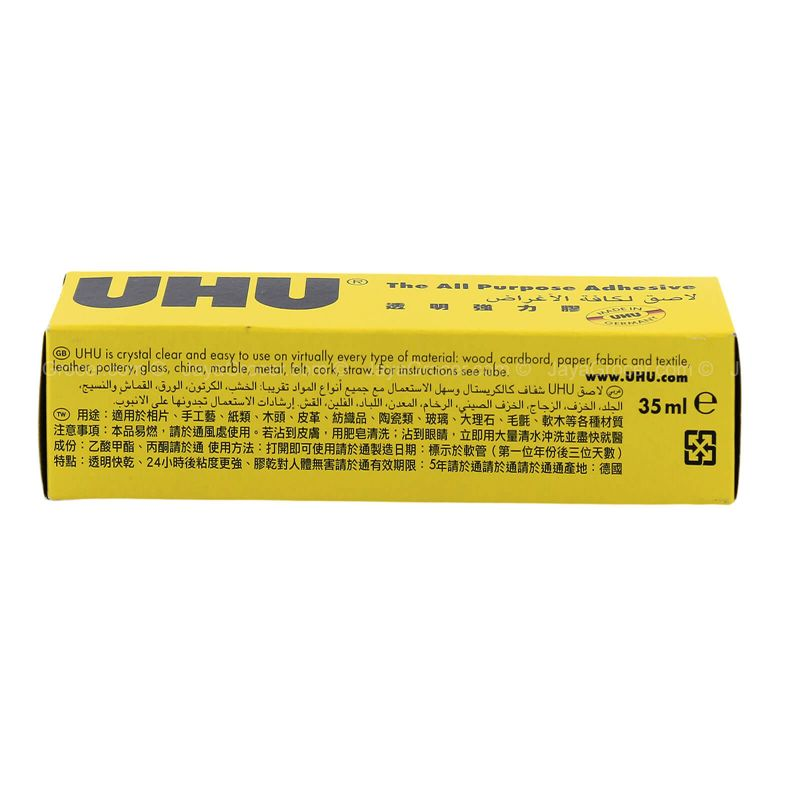 UHU All-Purpose Glue 33ml