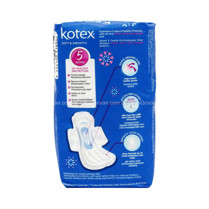 Kotex Soft and Smooth Maxi Wing Pad (24CM) 16pads