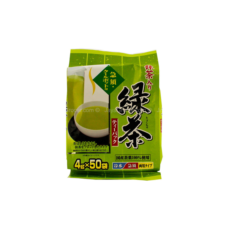 Surugaen Kyusu You Ryokucha Green Tea 4g x 50pcs
