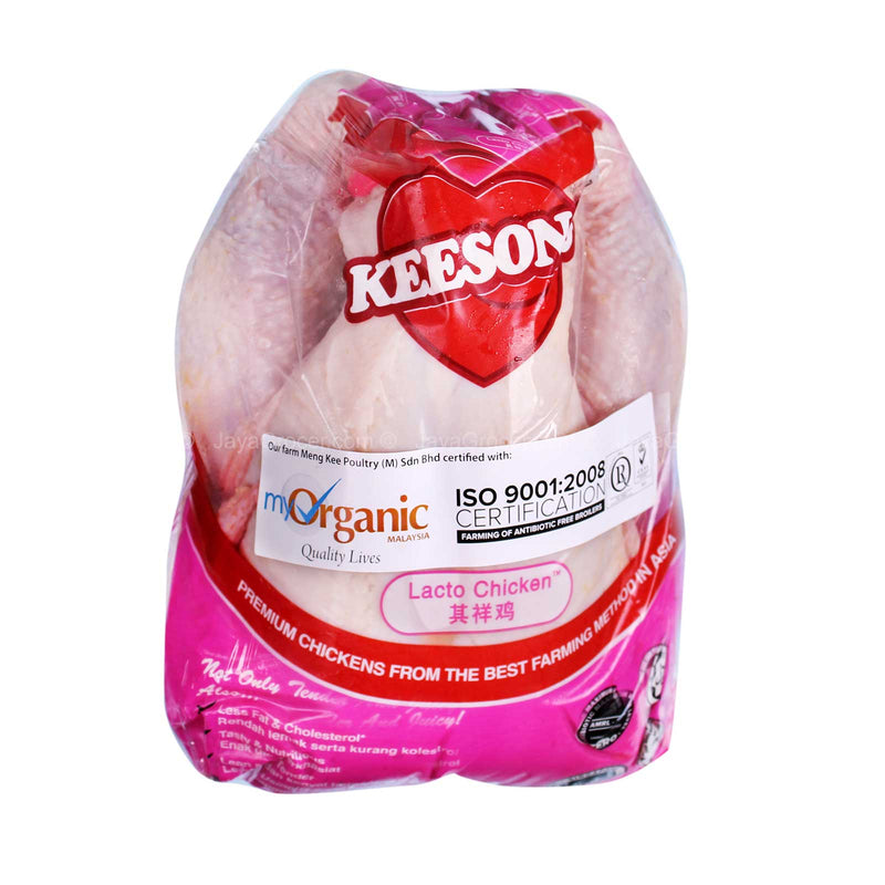 Kee Song Organic Lacto Chicken 2kg