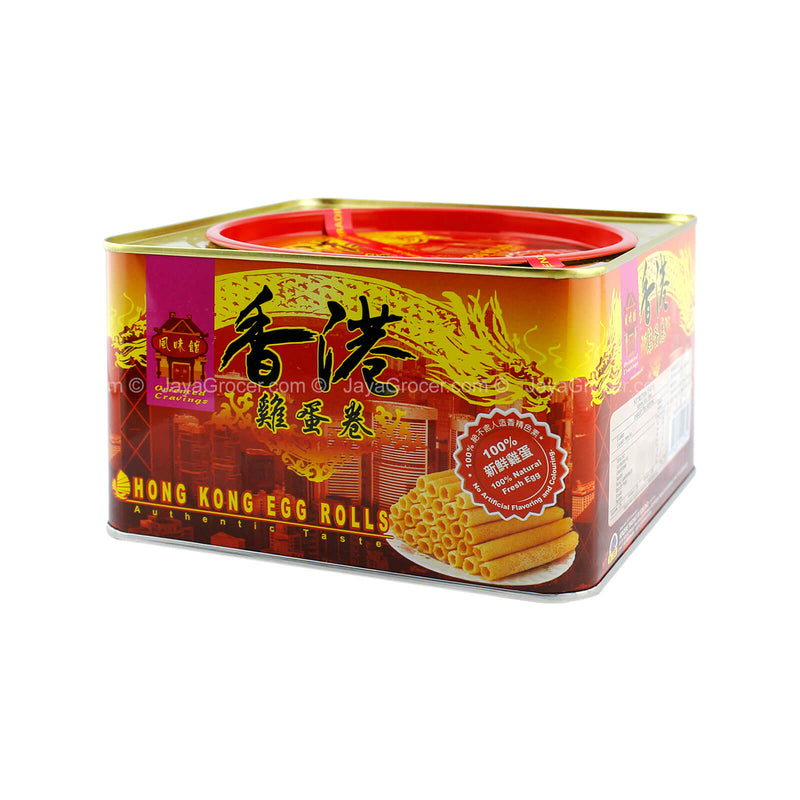 Oriental Cravings Hong Kong Egg Rolls 400g