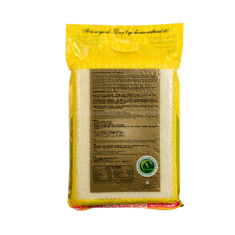 Jasmine Royal Siam Fragrant Rice 5kg