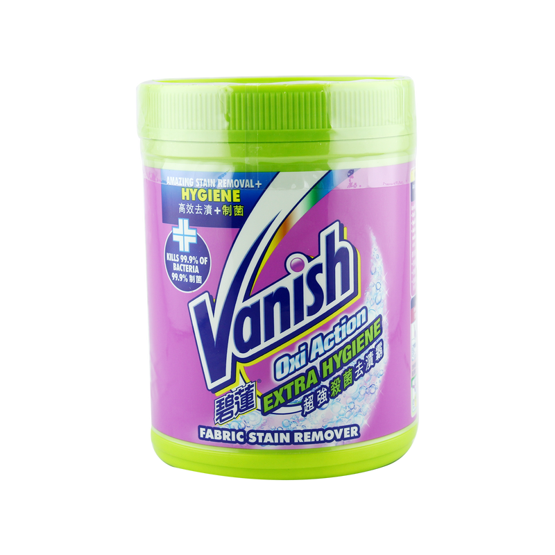 Vanish Oxi Action Fabric Stain Remover 800g