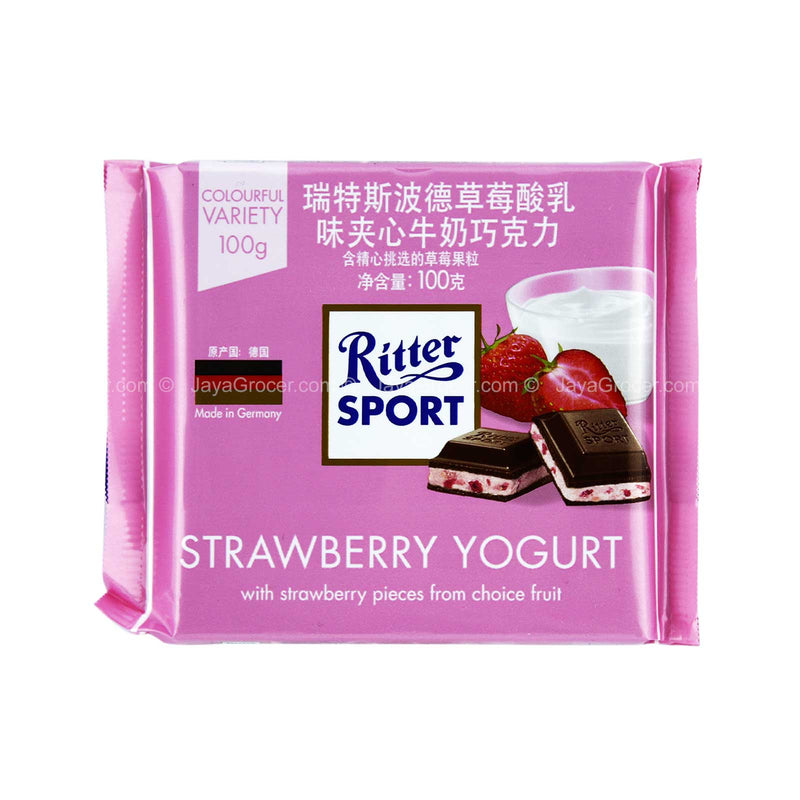 Ritter Sport Strawberry Yogurt Chocolate Bar 100g