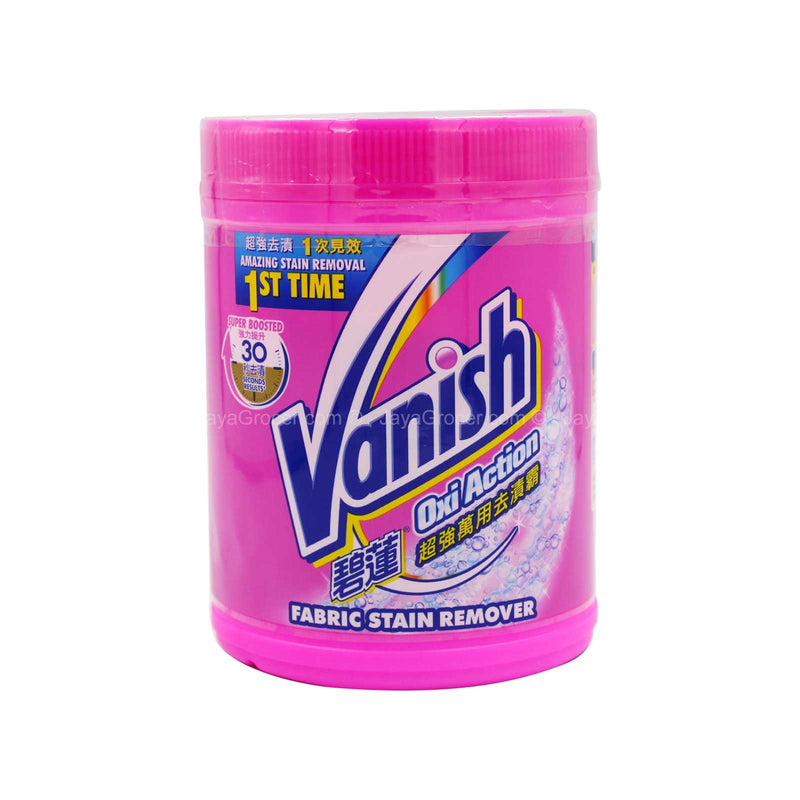 Vanish Power O2 Fabric Stain Remover 900g