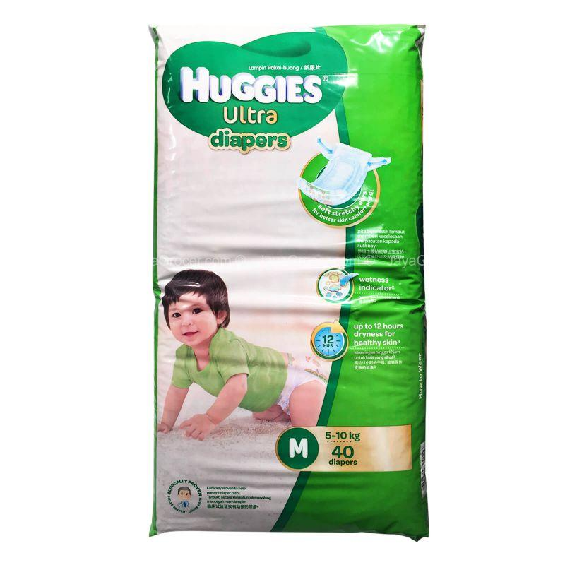 Huggies Ultra Diapers M Size 40pcs