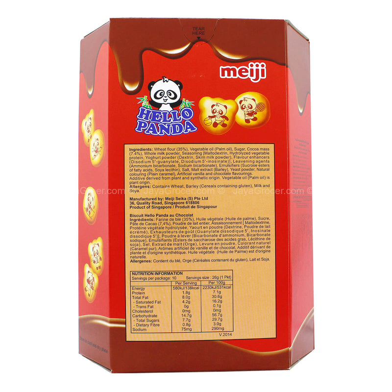 Meiji Hello Panda Biscuits with Chocolate Flavoured Filling 260g