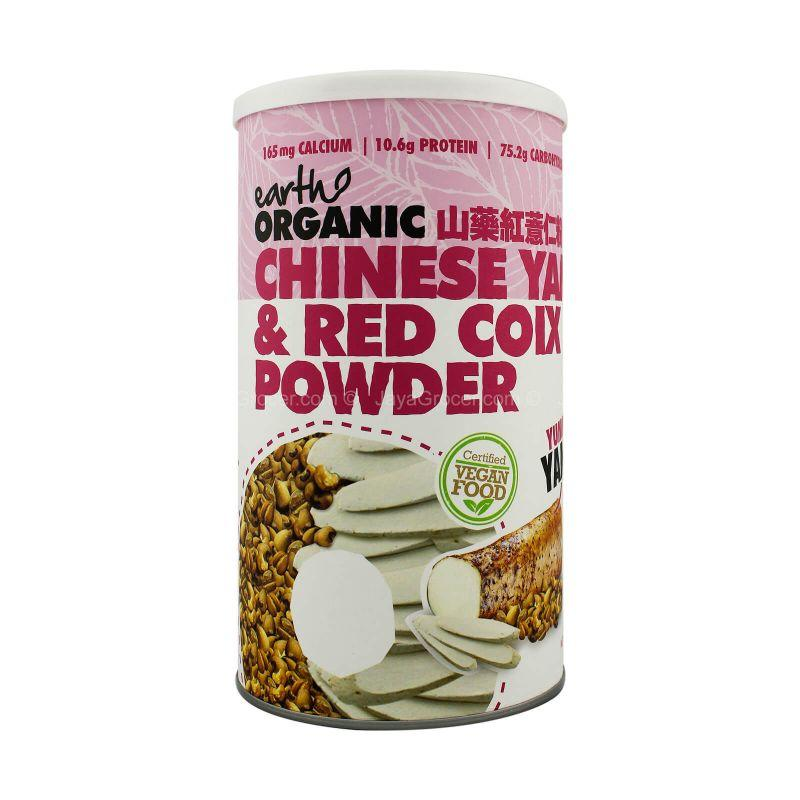 Earth Organic Chinese Yam & Red Coix Powder 500g