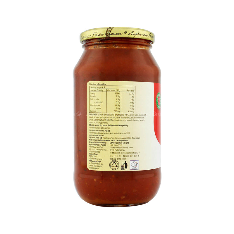 San Remo Tomato and Basil Homestyle Pasta Sauce 500g